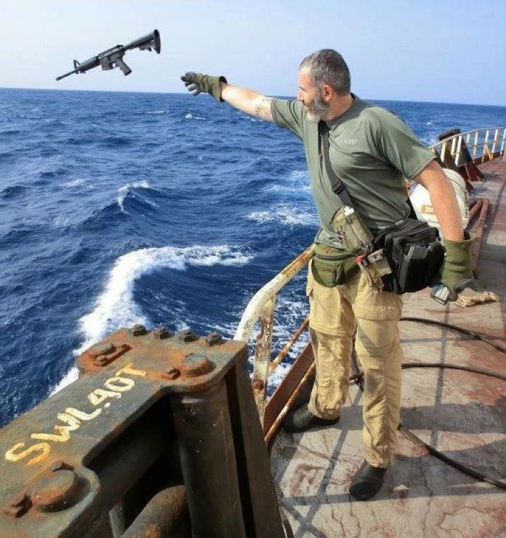 Private Armed Maritime Security